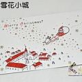 厚紙板燙金系列聖誕明信片 GL108雪花小城