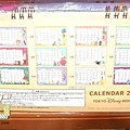迪士尼TDL限定 2013愛麗絲桌月曆