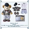 迪士尼海洋園內限定商品 Duffy玩偶配件衣 橫紋 $4600 [訂金請付$4600]