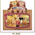 迪士尼海洋園內限定商品 Duffy8枚明信片組 綜合 $790 [訂金請付$350]