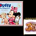 迪士尼海洋園內限定商品 繪本附拚圖 玩偶 $700 [訂金請付$350]