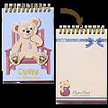 迪士尼海洋園內限定商品 Duffy便條本 $350A [訂金請付$175]