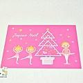 Mocha燙金聖誕明信片 XP-198巴蕾女孩粉 $75 A