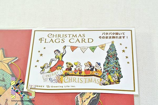 迪士尼造型立體聖誕卡片 DM-80白雪姬 $250 A
