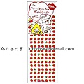 SS貼紙 重點手帳貼系列第2彈 S8571090草莓 $90
