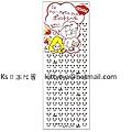 SS貼紙 重點手帳貼系列第2彈 S8571082熊貓 $90