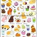 BEVERLY手帳貼紙 速食動物系列 SL-093甜甜圈兔 $90