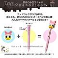nanoblock pen+迷你樂高原子筆 第二彈 共七款 $430/款 A