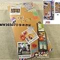 MW周邊 貼紙收納冊 第二彈 MW36507巴黎旅記 $220