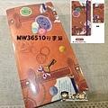 現貨已售完~MW周邊 貼紙收納冊 第二彈 MW36510行李箱