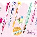 ZEBRA Prefil四色限定筆管 花漾動物 共六款
