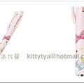 ZEBRA Prefil多機能三色筆管 sanrio限定款 Kitty粉