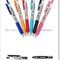 ZEBRA SARASA CLIP筆夾原子筆 史努比限定款 共六色