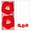 日本郵局2014年冬限定商品 一筆箋 $100