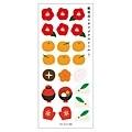 日本郵局2014年冬限定商品 貼紙2枚入 $75