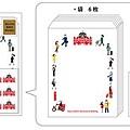 日本郵局 東京中央局限定東京站百年紀念商品 包裝平口袋附貼紙 $120