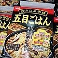 日本固利果 超推薦方便釜飯調理包 五目綜合口味 期間限定加送日本糯米喲! $220