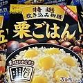日本固利果 超推薦方便釜飯調理包 期間限定口味 特選栗子飯 $280
