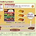 日本固利果 二段熟咖哩塊 甘口/中辛/辛口 $95