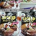 日本森永 95周年紀念數量限定巧克力鬆餅粉 $190