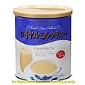 和光堂 沖泡飲家庭號鐵罐裝 皇家奶茶 $350