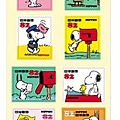 貼紙型郵票 2014年史努比限定款 82小全張 $345