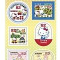 貼紙型郵票 2014年sanrio限定款 82小全張 $345
