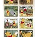 貼紙型郵票 2014年維尼限定款 82小全張 $345
