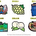 日本當地限定特色造型明信片 岡山 共六彈 一張$85
