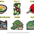 日本當地限定特色造型明信片 香川 共六彈 一張$85