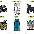 日本當地限定特色造型明信片 島根 共六彈 一張$85
