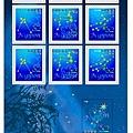 貼紙型郵票 星物語第1集 小全張 $340