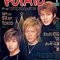 POTATO 2003年1月號