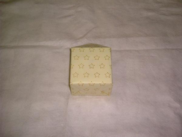 佳琪送的,黃色包裝紙喲!