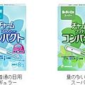 嬌聯 Unichiarm 藍 綠 攜帶包