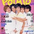 POTATO 2001年8月號