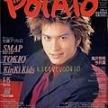 POTATO 2001年12月號