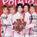 POTATO 2002年3月號