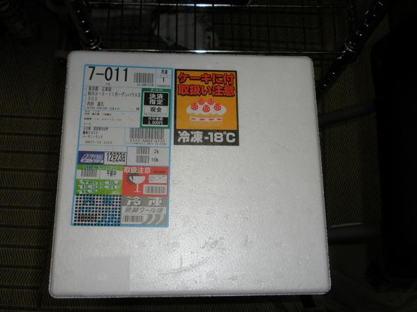 PC231936.JPG