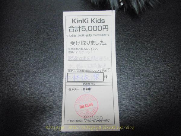 P1052284 copy.jpg