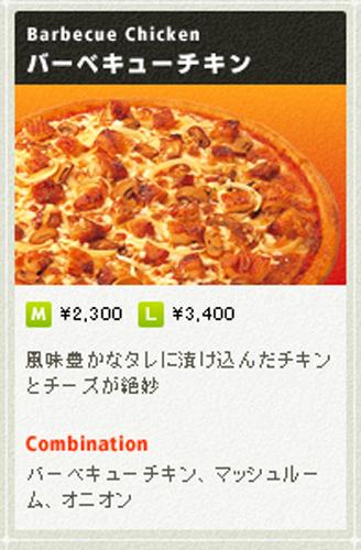日本官網的照片,也是僅供參考,跟實際商品不太符 哈~