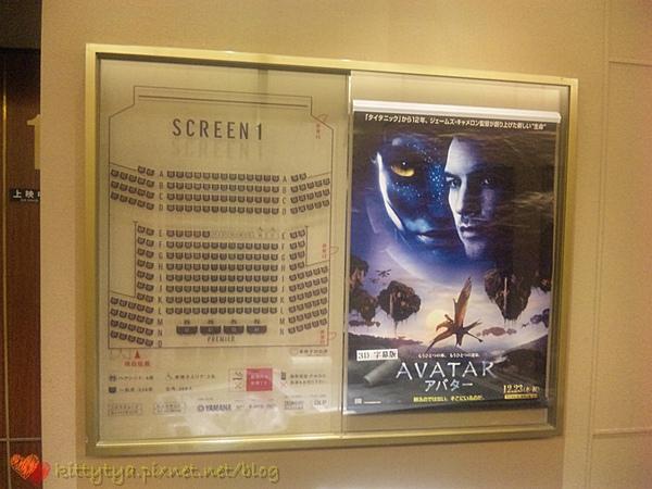 第一廳還在播阿凡達,日本12/23日才上映,到現在還在最大廳,但其實沒有很大廳,上次我們已經看過了