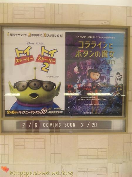 2/6&2/20上映的3D電影,買一張卷可以看二部喲,不知真的假的