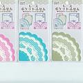 $150 日本 手帳可用 口袋收納型 N次便利貼 蕾絲圖款 粉紅 / 藍綠 / 綠咖
