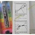 已售完-PENCO手帳繪圖好物 12色彩色筆蕊+削筆器 紅色筆身