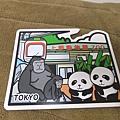 ~預定到貨~$100 東京第三彈:上野動物園