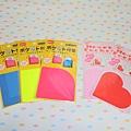 $120 日本 手帳可用 口袋收納型 N次便利貼 一般款 / 愛心款