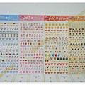$100 日本 迪士尼 手帳可用小貼紙  綜合黃