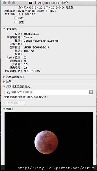 螢幕快照 2015-04-18 下午8.23.58.jpg