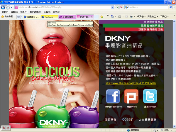 DKNY.bmp